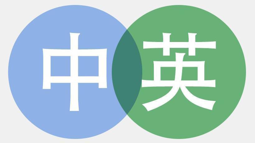 国际商法状语的翻译特点