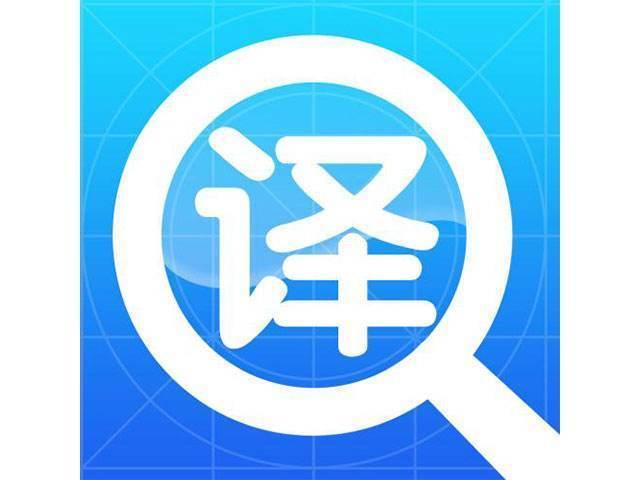 国际商法的翻译技巧有哪些?