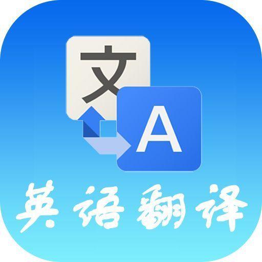 汉语主动句的英译