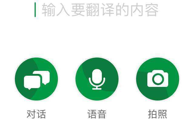 """汉语""""得""""字句的翻译方法"""