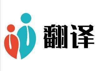 """汉语""""使""""字句的翻译方法"""