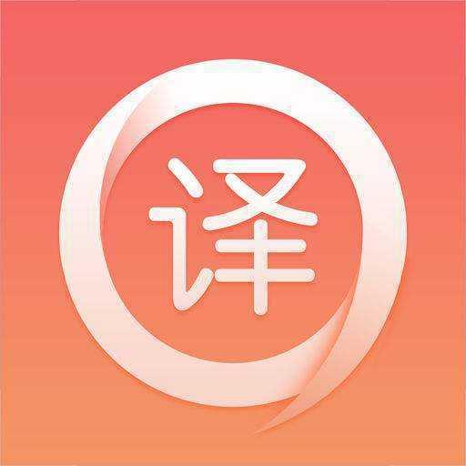 """汉语''把""""字句的翻译"""